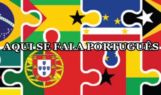 el idioma portugal: