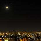 Belo Horizonte, la turística capital de Minas Gerais
