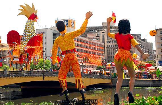 Carnaval de Recife: desfile Galo da Madrugada