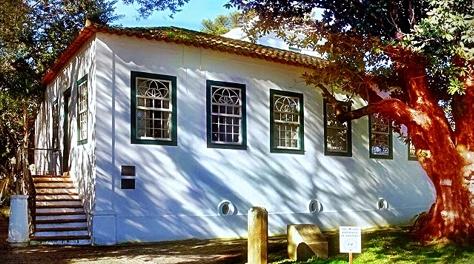 Museo Joaquim José Felizardo en Porto Alegre